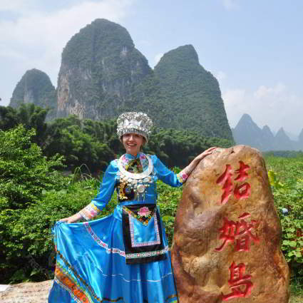 chiny guilin